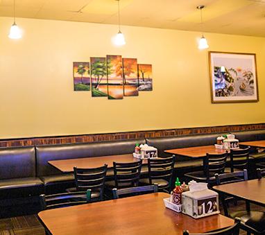 Our Restaurant Photo